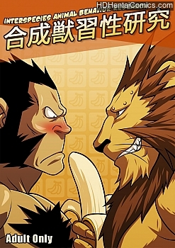 Porn Comics - Interspecies Animal Behavior Research Hentai Manga